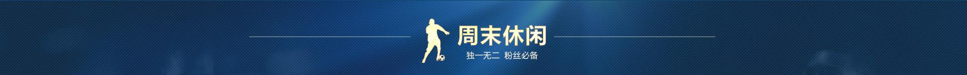 http://image.suning.cn/uimg/sop/commodity/182425451814680050474382_x.jpg
