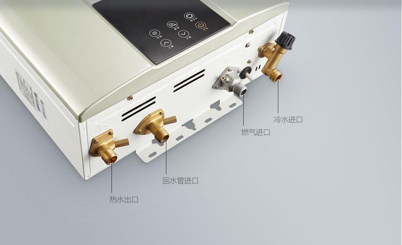 万和jsq35-18l7 智能0冷水 强排式天然气热水图片