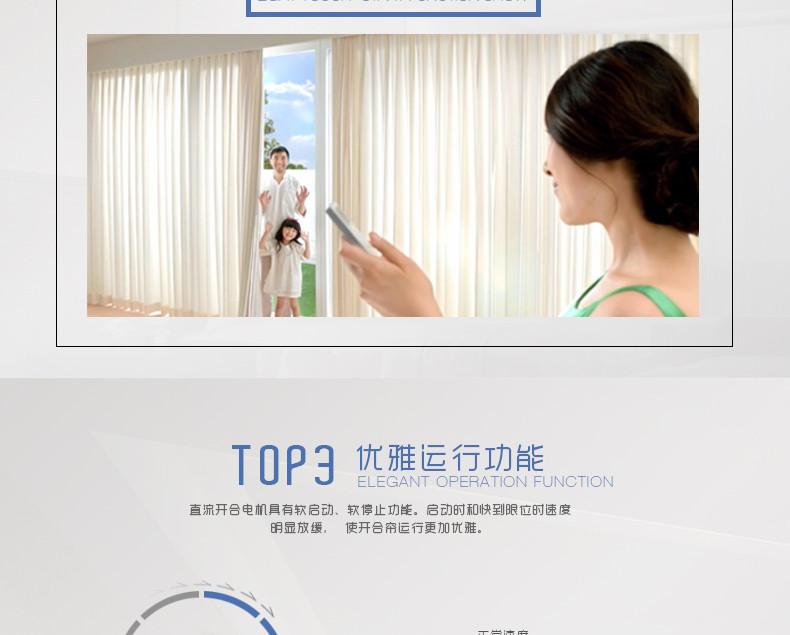 杜亚DOOYA智家居电动窗帘自动v视频视频电敏图提取管状图片