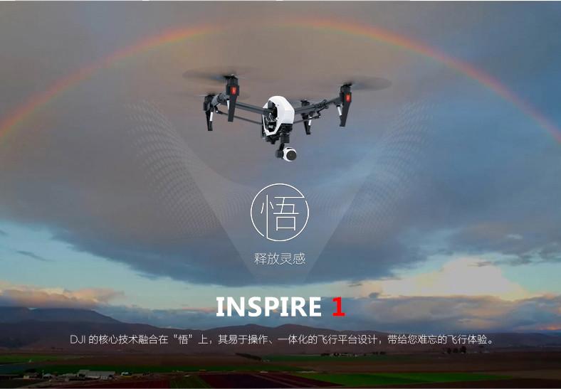 0单控版 4k高清航拍飞行器 四轴可变形无人机遥控飞机