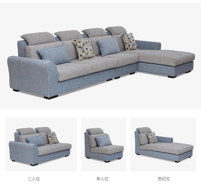 左右布艺沙发 简约现代大小户型客厅家具转角带贵妃位
