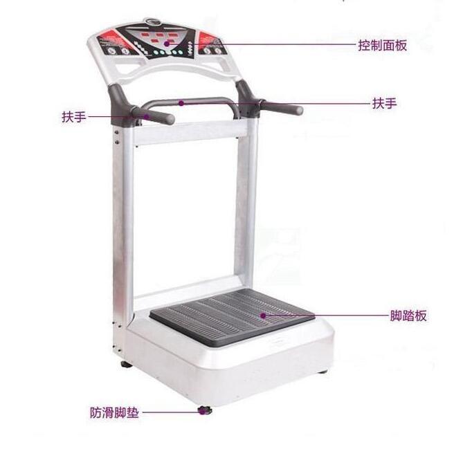 户外运动立式a立式甩脂机站懒人懒人塑身减肥机的更好有没有减肥方法图片