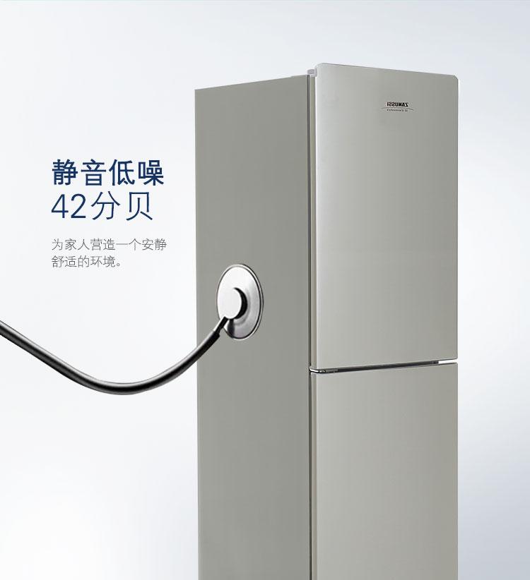 【苏宁专供】扎努西·伊莱克斯冰箱ZBE2000LPA