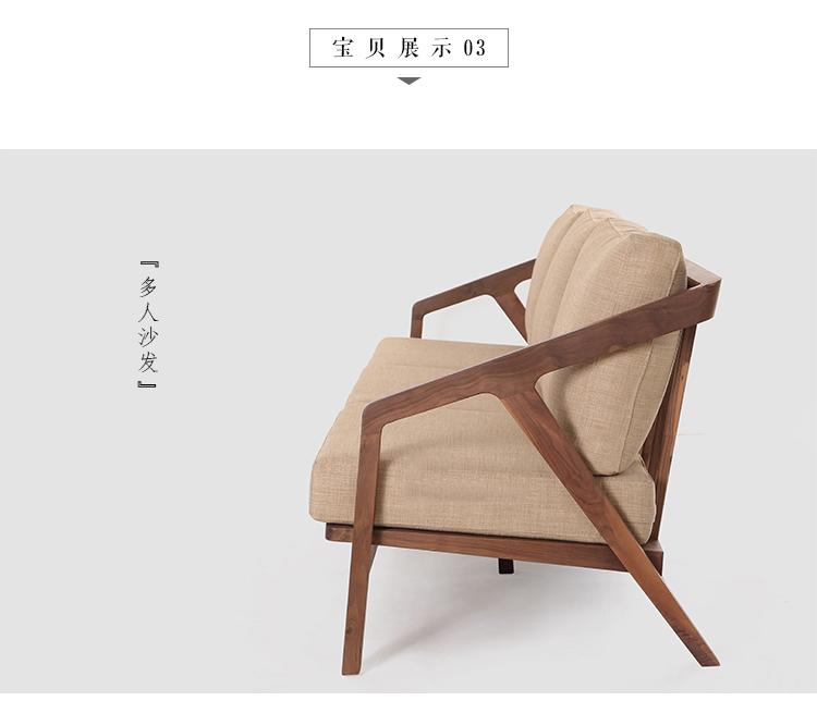 淮木(HUAIMU)家具布艺沙发实木家具北欧客厅沃科风格图片