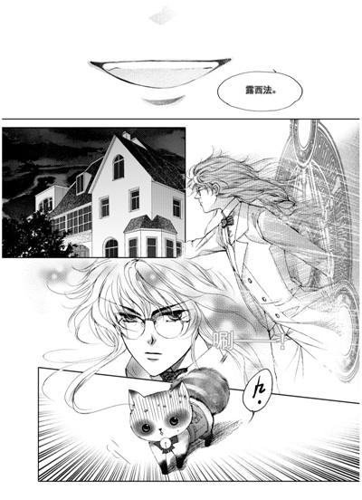 5月4日    星座:金牛座    籍贯:上海    兴趣:画画,听音乐,泡书吧
