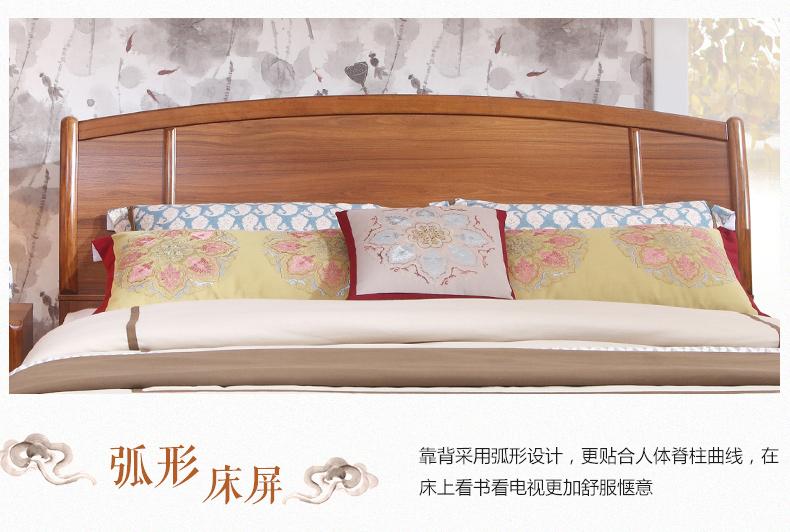全友家居框架实木床 现代中式双人床大床卧室家具组合