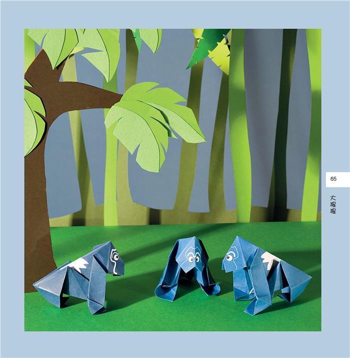 123 动物折纸总动员