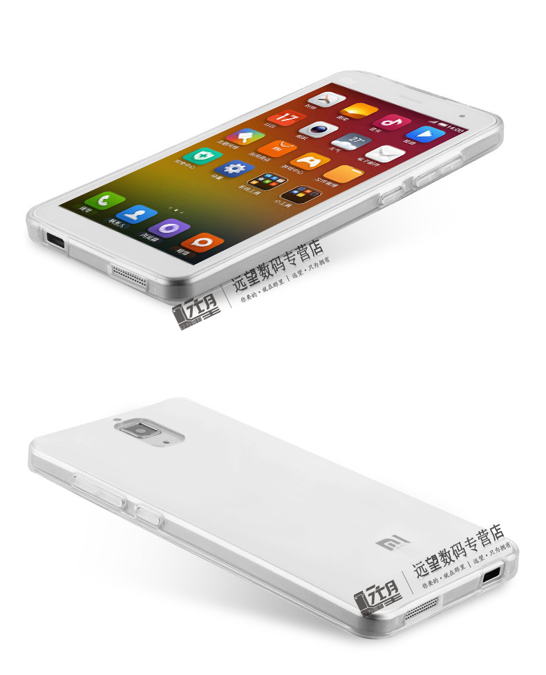 【复制数码专卖店】视频4手机壳TPU手机M4如火将外壳远望到小米8小米图片