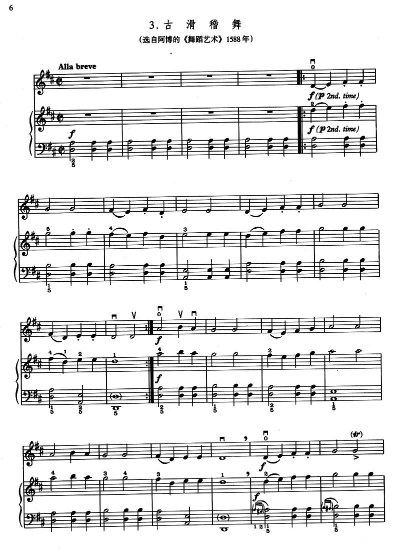 风笛舞曲钢琴谱子