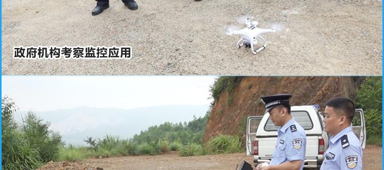 sh澄星航模遥控飞机 无人机专业航拍飞行器