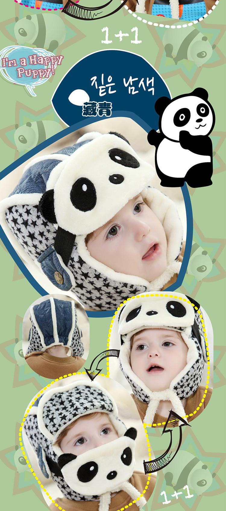 艾凝雪 爱凝雪秋冬针织帽宝宝卡通熊猫雷锋帽儿童口罩