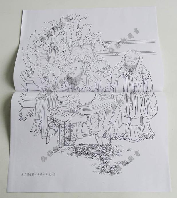 正版古代人物画线描稿杨德树工笔画书籍白描线描入门素材教程教材