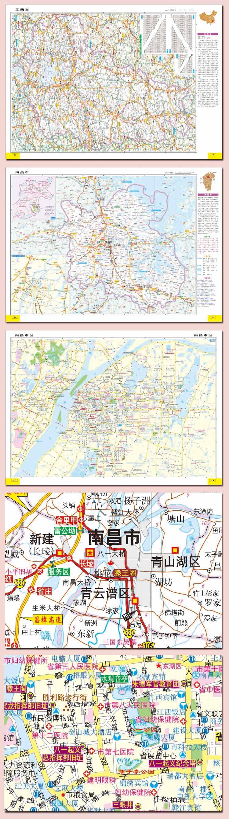 上饶市 城区规划图