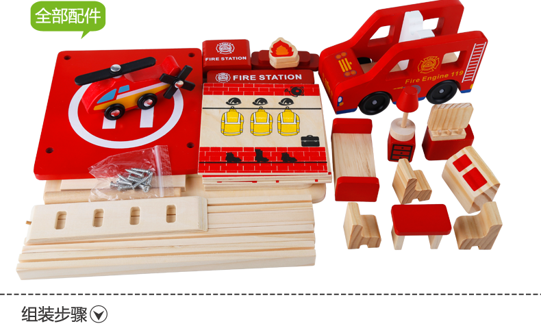 儿童益智早教木制宝宝玩具婴幼儿智力玩具过家家diy1小猪叮当积木书图片