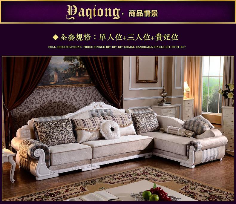雅琼后现代新古典布艺沙发图片