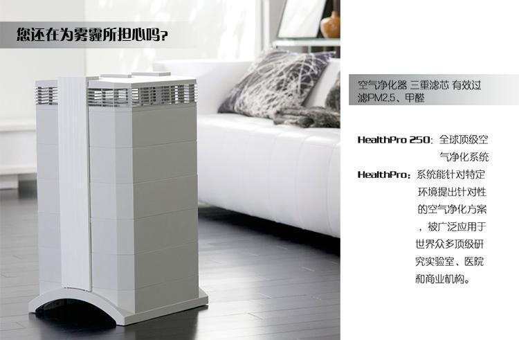 空气净化器真的有用吗,空气净化器什么牌子好之IQAir体验
