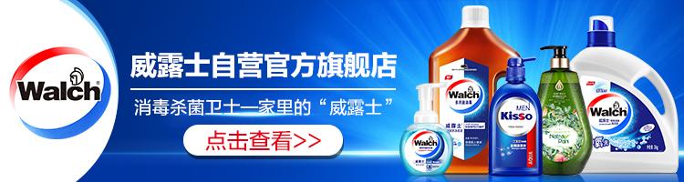 【苏宁专供】kisso极是无硅油去屑洗发水补湿强韧400ml 威露士出品