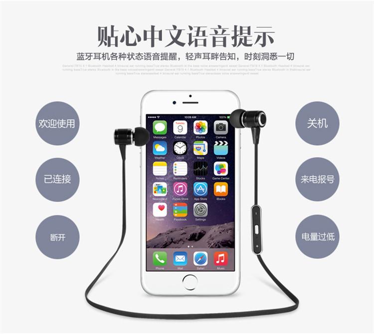 溪特立体声v屏幕蓝牙耳机屏幕iPhone6华为耳蓝牙6亮度如何校正苹果手机图片