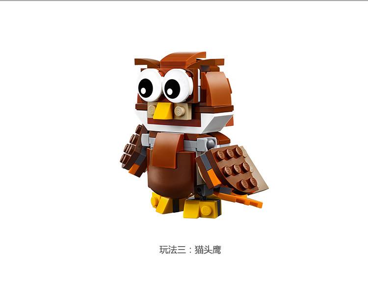 LEGO乐高LEGOCreator创意三合一图纸公园动物咖啡店图片