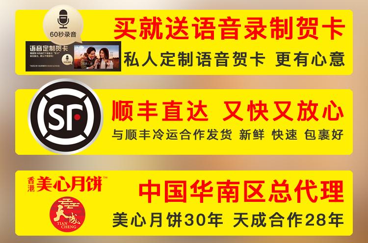 【预售】香港美心月饼 香港美心仲夏水果冰皮月饼美心月饼礼盒中秋