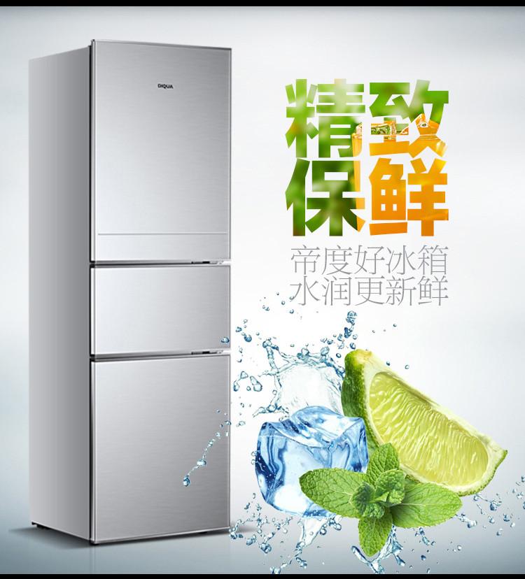品牌简介: 三洋,专业的洗衣机制造商.