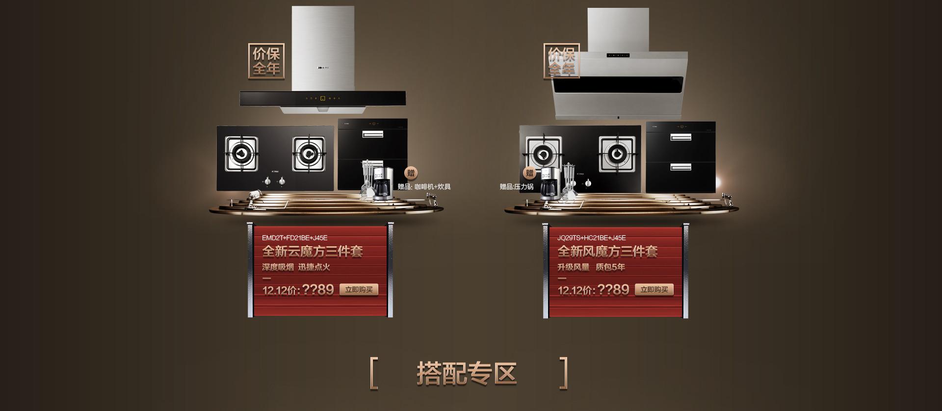 http://image.suning.cn/uimg/sop/commodity/190369539157033922648770_x.jpg