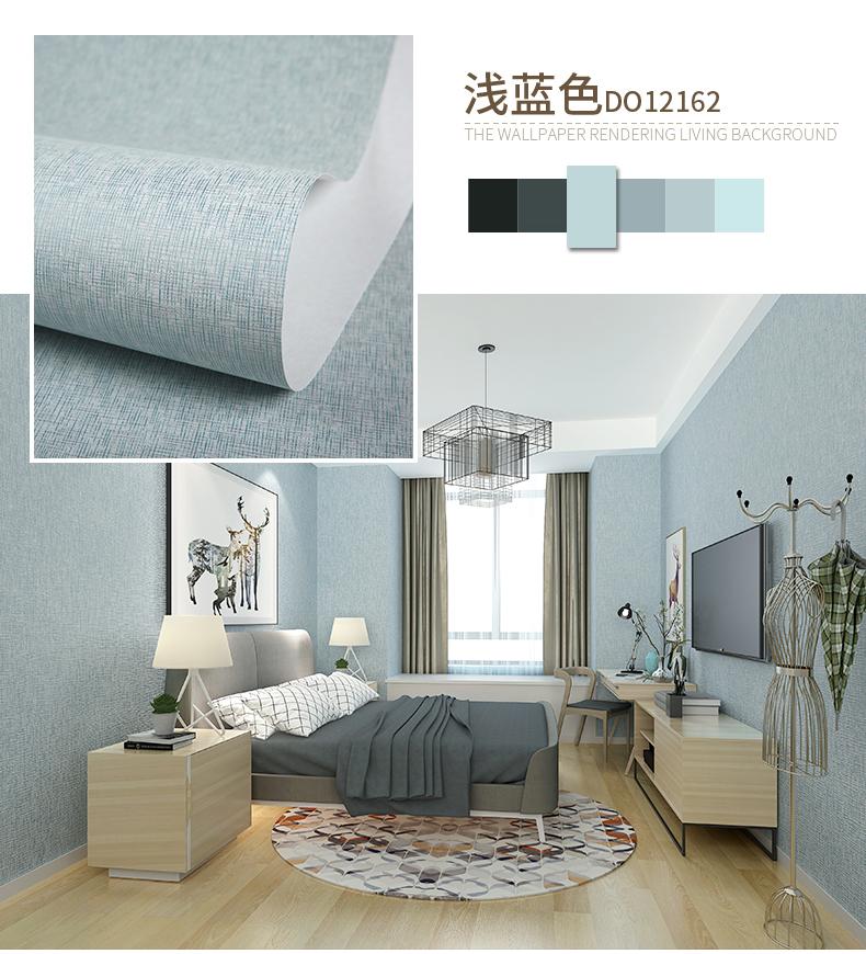 客厅电视背景墙壁纸温馨卧室墙布现代简约素色灰色无纺布墙纸彩绿色do