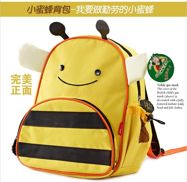 小蜜蜂动物书包 儿童双肩包