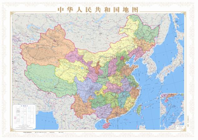 中华人民共和国地图高清版大图_最新2018中国地图高清