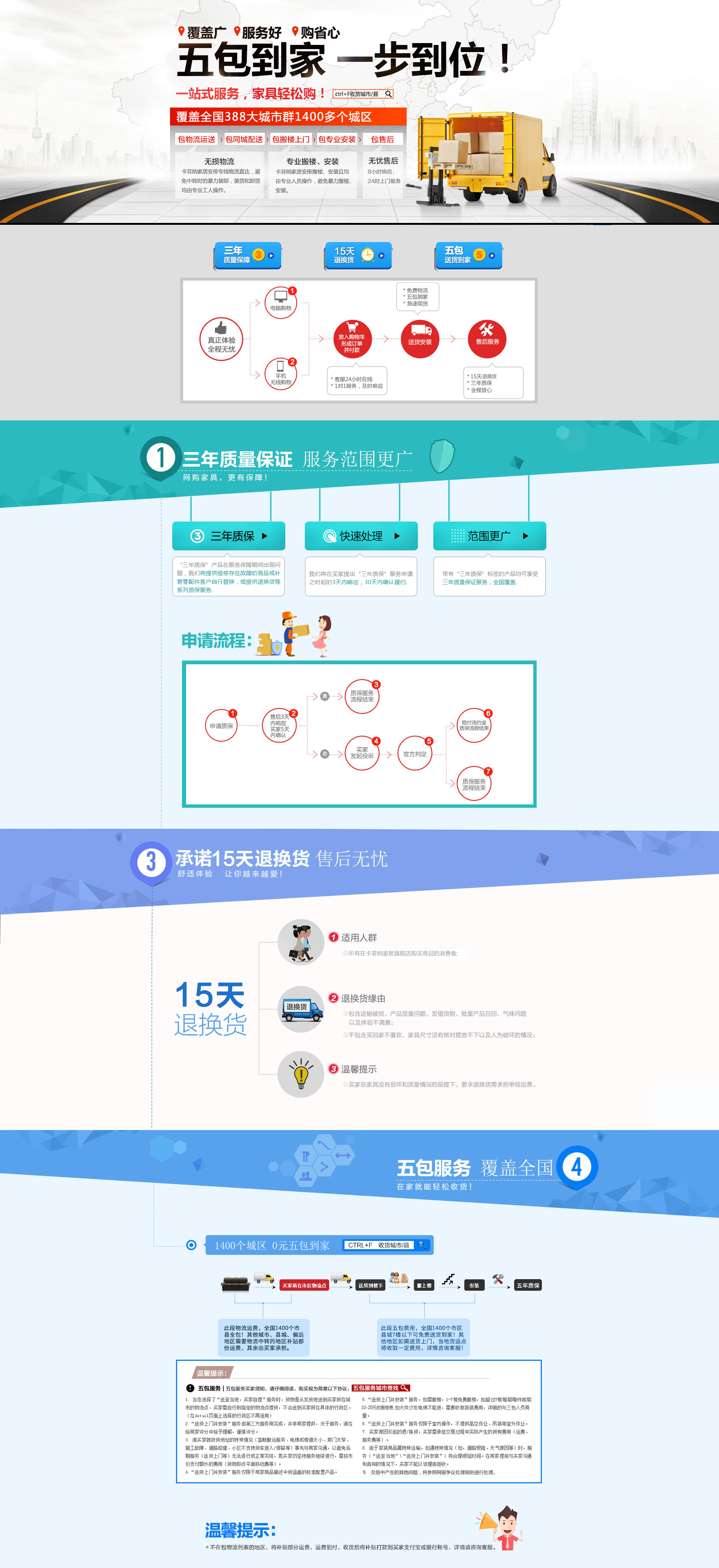 鹤城区湖天大道路线图