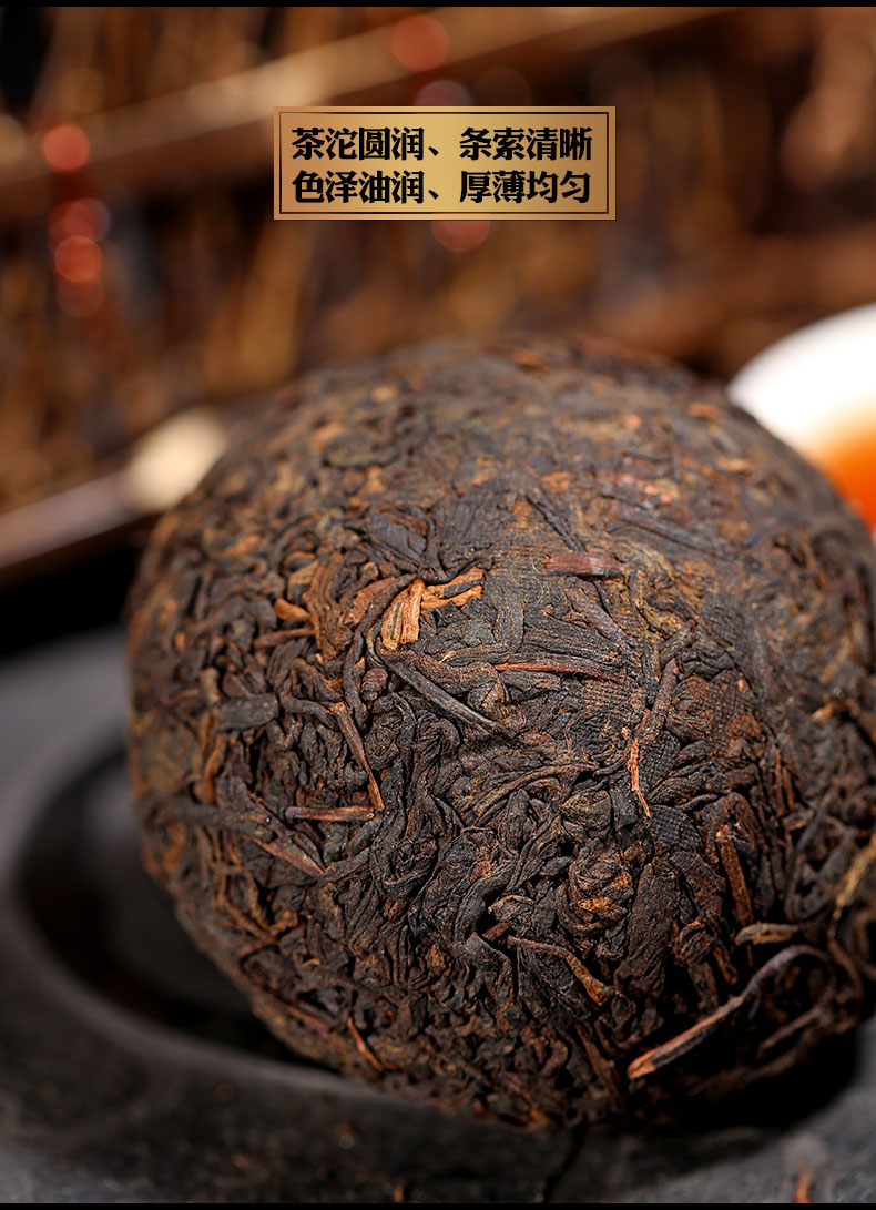 普洱沱茶v93