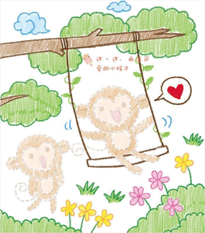 正版书籍 儿童色铅笔基础入门 可爱动物画 飞乐鸟kids 9787517040507