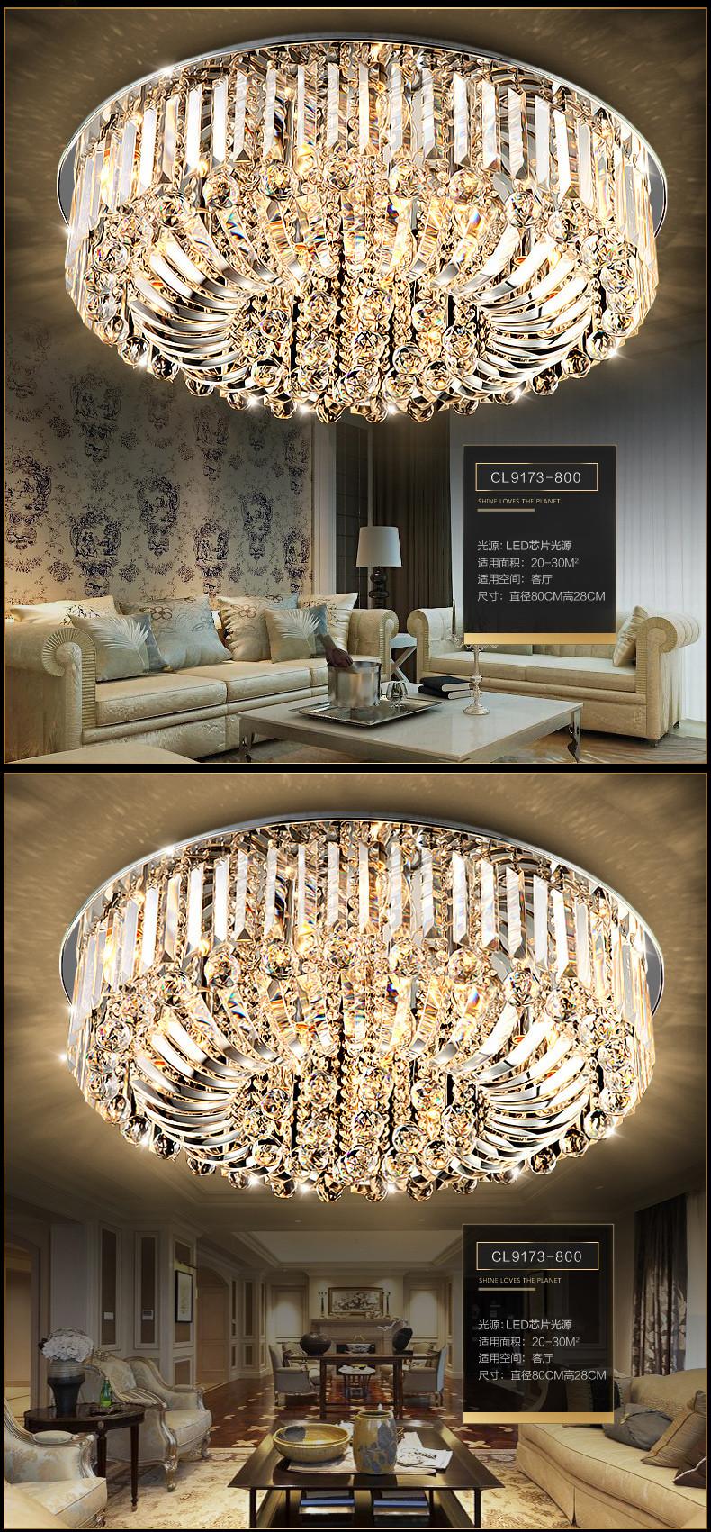【3件水晶灯套餐】世源欧式led水晶灯美式大气吸顶灯