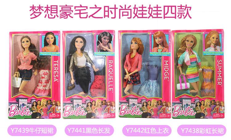 正品牛仔barbie芭比娃娃玩具豪宅玩具女孩之梦想短裙新款p积木时尚娃娃专柜压路车图片