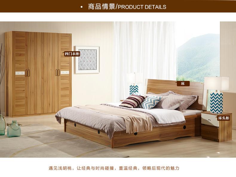 全友家私 卧室四件套双人床+床头柜+*2+床垫106503