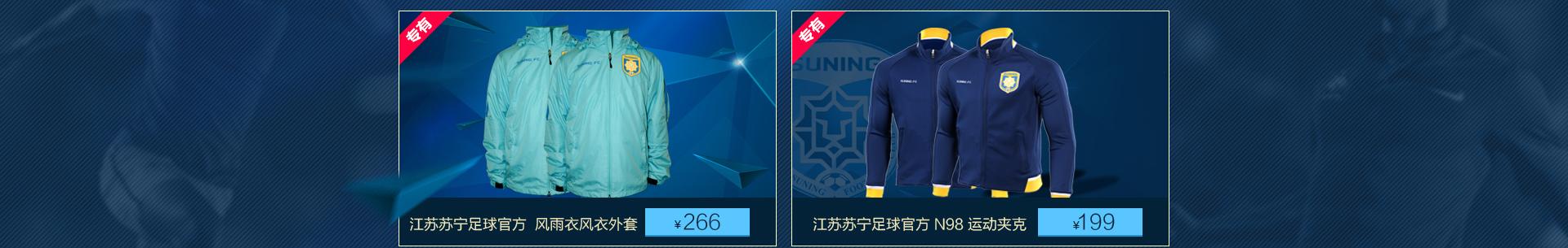 http://image.suning.cn/uimg/sop/commodity/198558745318155871131531_x.jpg
