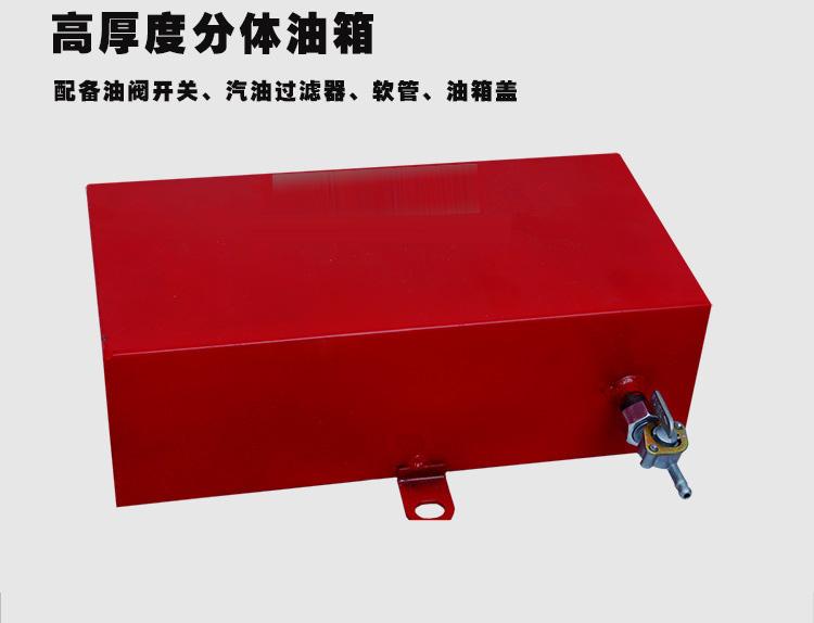 48v60v72v智能型低噪音小型微型家用发电机增程器汽油