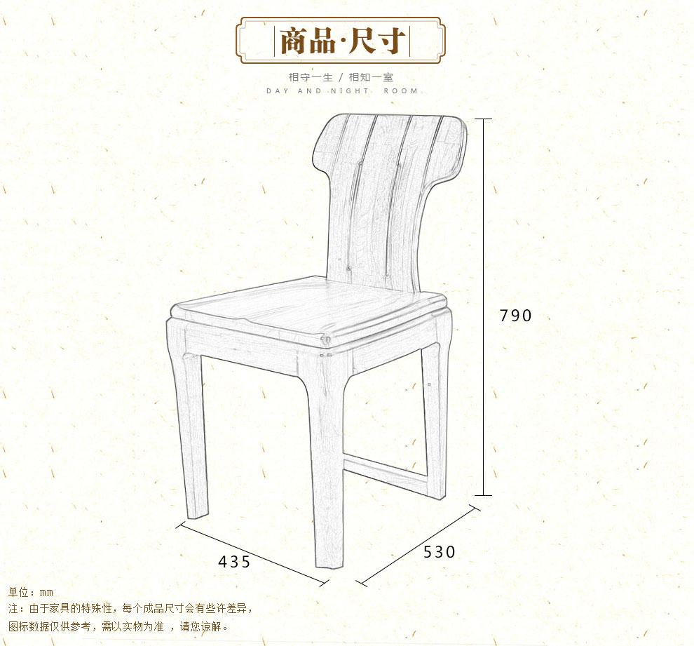 家具 简笔画 手绘 线稿 椅 椅子 990_921
