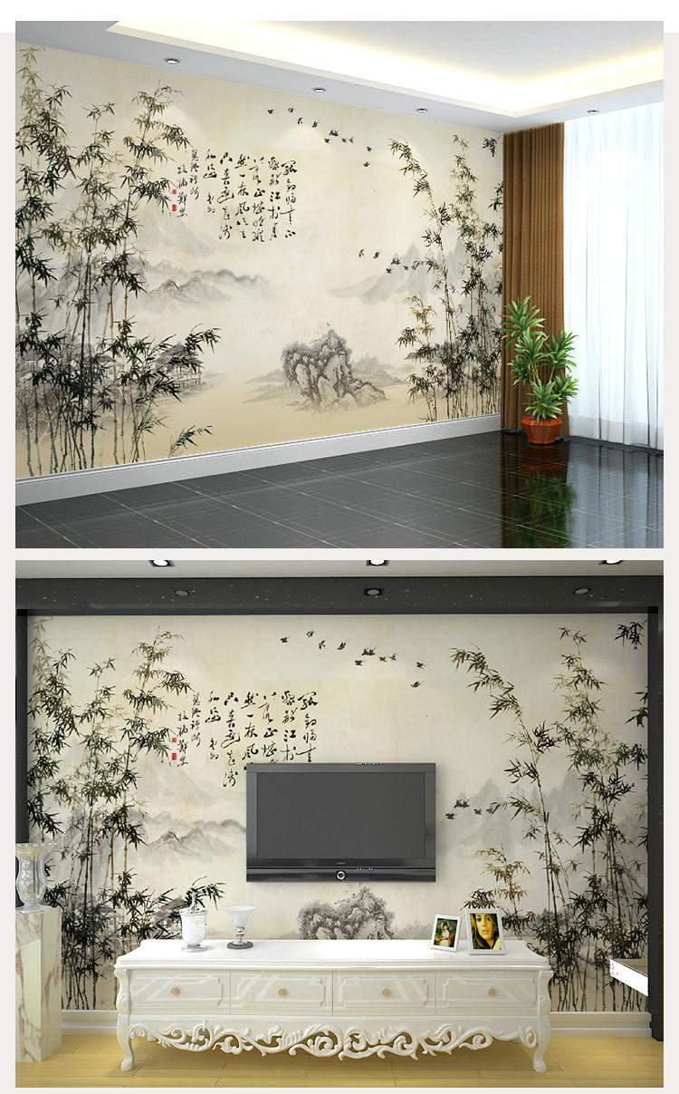 卡茵 中式客厅电视背景墙壁纸 影视墙定制墙纸 沙发墙图片
