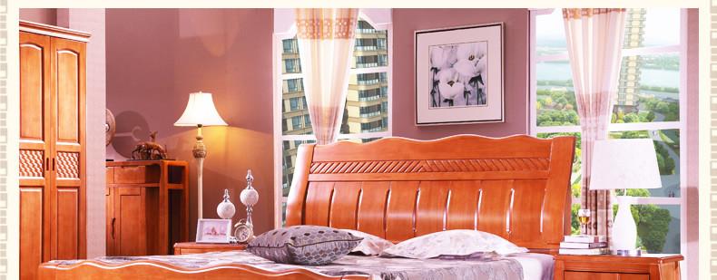 1305 【颜色】 海棠色 【公司】 南康市海悦家具