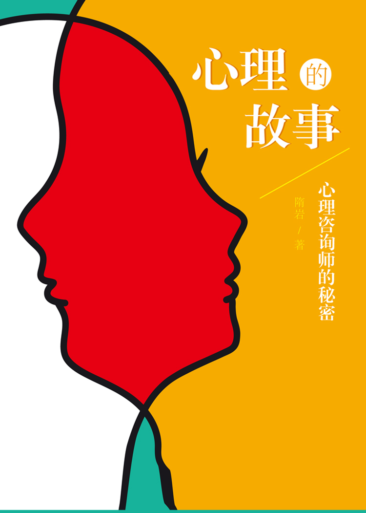 共青团海南省委12355青少年服务台心理师志愿者招募公告 工作