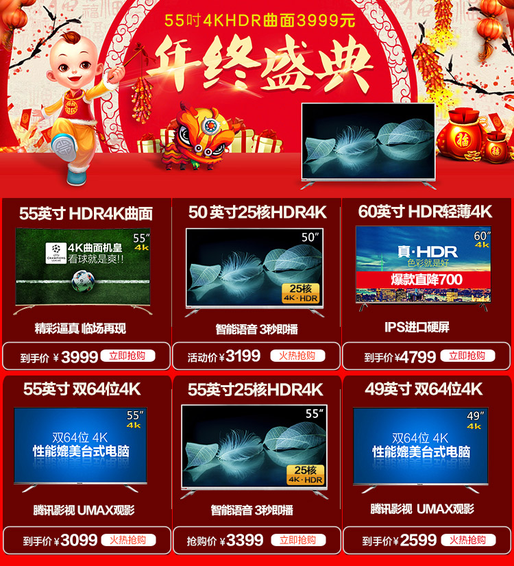 http://image.suning.cn/uimg/sop/commodity/200516343168328483894050_x.jpg