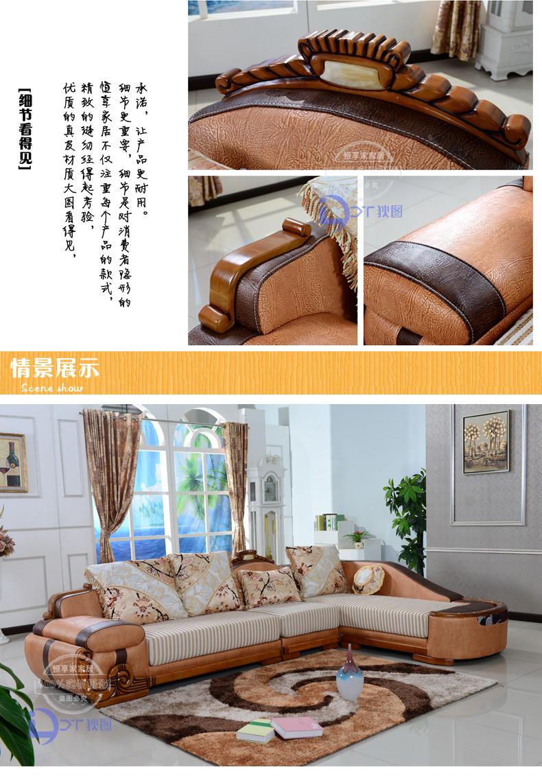 实木真皮沙发 欧式皮布沙发