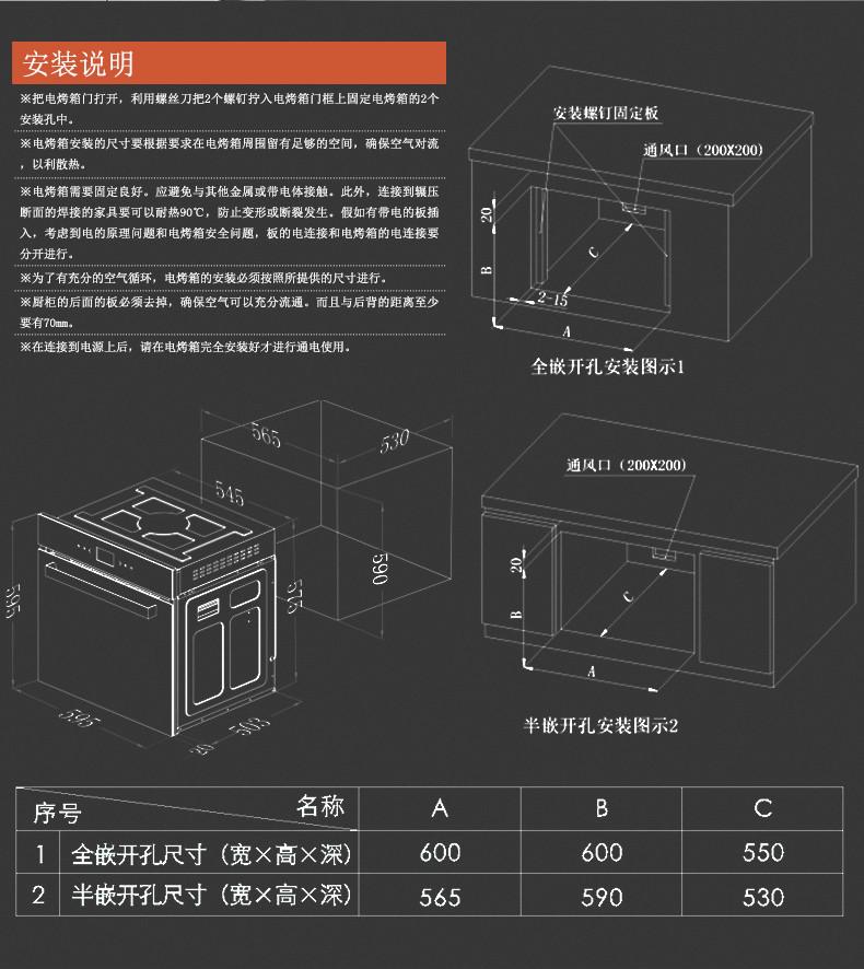 烤箱结构原理图