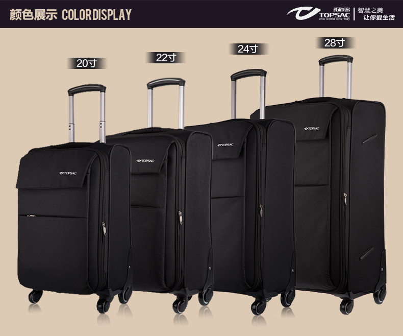 24寸跟26寸的行李箱图_行李箱拉杆结构图