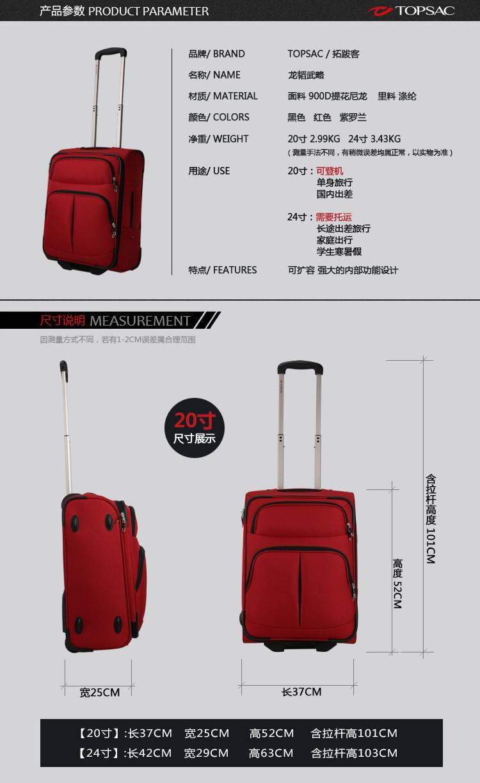 行李箱20寸商务登机箱