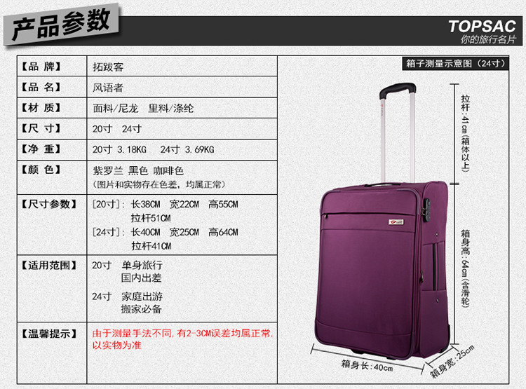 东航飞机随身行李规定