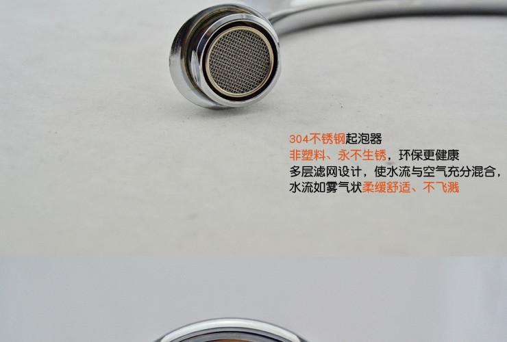 kes 科士力 厨房水龙头单冷 洗菜盆水槽专用 全铜陶瓷阀芯 k811图片