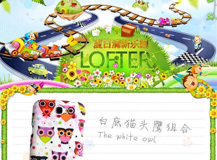 可爱卡通动漫图案手机壳 适用于三星n7100/note2手机套 白底猫头鹰