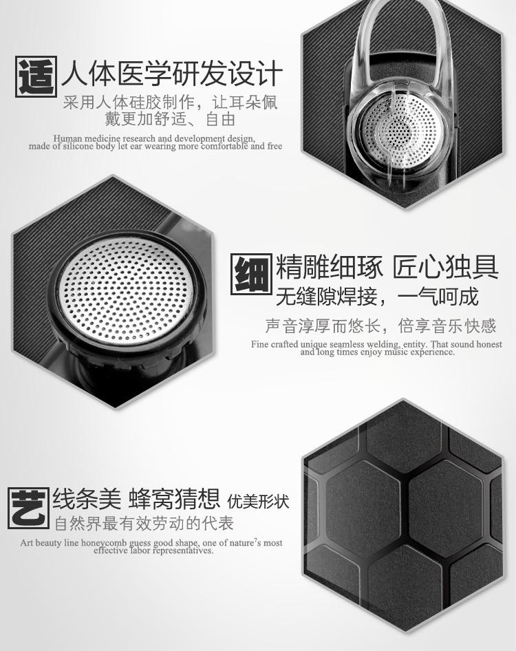 iphone4s蓝牙_蓝牙耳机IPHONE4S蓝牙耳机IPHONE4S厂家